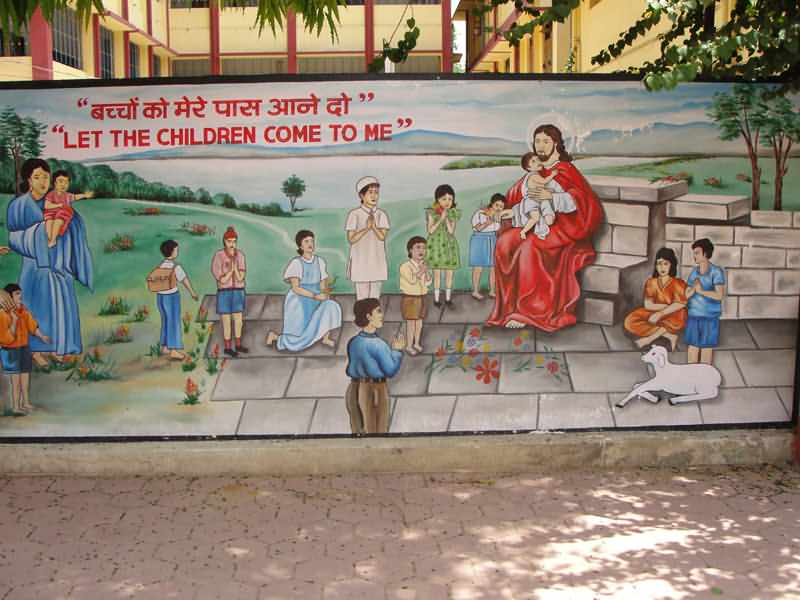 Holy Cross Convent Sr. Sec. School, Ambikapur